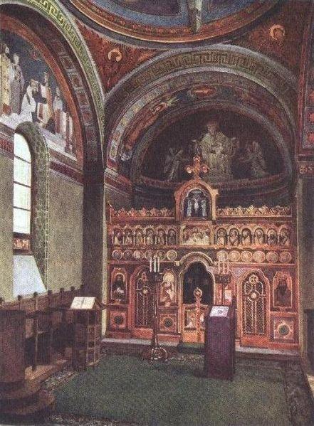 interior_Sf_Vasile_Arhiva